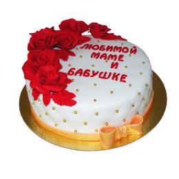 Торт праздничный любимой маме и бабушке