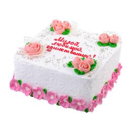 Торт праздничный для любимой