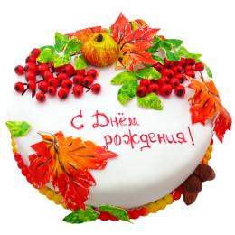 """Праздничный торт  """"Осень"""""""