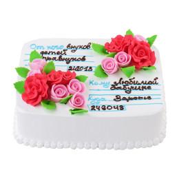 Торт праздничный для любимой бабушки