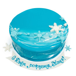 Cake on New year affectionately call-blue with snowflakes